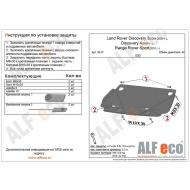 "Защита ""Alfeco"" для КПП Land Rover Discovery III 2004-2009. Артикул: ALF.38.07st"