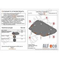 """Защита алюминиевая """"Alfeco"""" для картера и КПП Land Rover Freelander II 2006-2014. Артикул: ALF.38.11 AL4"""