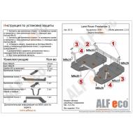 "Защита алюминиевая ""Alfeco"" для топливного бака Land RoverFreelander II 2006-2014. Артикул: ALF.38.12 AL 5"