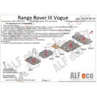 """Защита """"Alfeco"""" для радиатора Land Rover Range Rover III Vogue 2002-2012. Артикул: ALF.38.16st"""