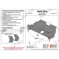 """Защита алюминиевая """"Alfeco"""" для картера и КПП Hafei Brio 2002-2010. Артикул: ALF.40.01 AL5"""
