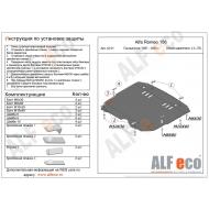 """Защита алюминиевая """"Alfeco"""" для картера и МКПП Alfa Romeo 156 1997-2005. Артикул: ALF.42.01 AL4"""