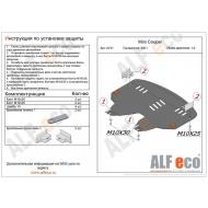 """Защита алюминиевая """"Alfeco"""" для картера и АКПП Mini Cooper 2006-2013. Артикул: ALF.43.01 AL5"""