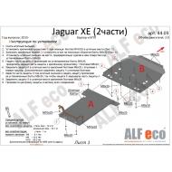 "Защита алюминиевая ""Alfeco"" для картера и КПП Jaguar XE 2014-2020. Артикул: ALF.44.03 AL5"