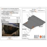 "Защита ""Alfeco"" для картера и КПП FAW Vita хэтчбек 2007-2010. Артикул: ALF.47.01st"