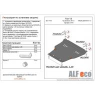 """Защита """"Alfeco"""" для картера и КПП FAW V2 2012-2015. Артикул: ALF.47.02st"""