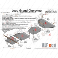 "Защита ""Alfeco"" для раздатки Jeep Grand Cherokee WK2 3,0 TD 2013-2020. Артикул: ALF.48.03st"
