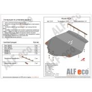 """Защита """"Alfeco"""" для картера и КПП Acura MDX III 2014-2020. Артикул: ALF.51.01st"""