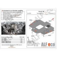 "Защита ""Alfeco"" для картера и МКПП Haval H6 2WD, 4WD 2014-2020. Артикул: ALF.55.02st"