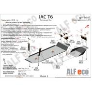 "Защита ""Alfeco"" для топливного бака JAC T6 2018-2020. Артикул: ALF.56.07st"