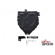 """Защита """"АвтоБРОНЯ"""" для топливного бака Kia Sportage IV 2018-2020. Артикул: 111.02381.1"""