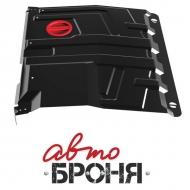 "Защита ""АвтоБРОНЯ"" для картера и КПП Datsun Mi-DO 2015-2020. Артикул: 1.06016.1"