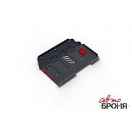 """Защита """"АвтоБРОНЯ"""" для картера и КПП Lifan Smily 2014-2020. Артикул: 111.03312.1"""