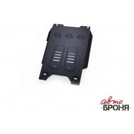 """Защита """"АвтоБРОНЯ"""" для КПП Isuzu D-Max II 2012-2020. Артикул: 111.09103.1"""