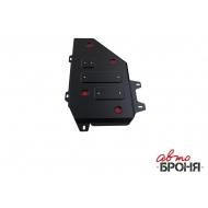"""Защита """"АвтоБРОНЯ"""" для топливного бака Changan CS35 FWD АКПП 2014-2020. Артикул: 111.08902.1"""