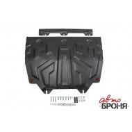 """Защита """"АвтоБРОНЯ"""" (увеличенная) для картера и КПП Mazda CX-9 II 2017-2020. Артикул: 111.03817.1"""