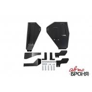 "Защита ""АвтоБРОНЯ"" для топливного бака Nissan Qashqai II 4WD 2014-2020. Артикул: 111.04149.1"