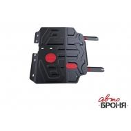 """Защита """"АвтоБРОНЯ"""" для картера и КПП Lifan X70 FWD 2018-2020. Артикул: 111.03307.1"""