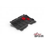 """Защита """"АвтоБРОНЯ"""" для картера и КПП Lifan X50 2014-2020. Артикул: 111.03314.1"""