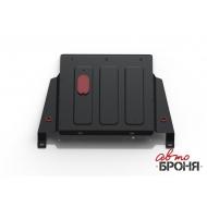 """Защита """"АвтоБРОНЯ"""" для КПП Nissan Terrano II R20 1996-2002. Артикул: 111.04136.1"""