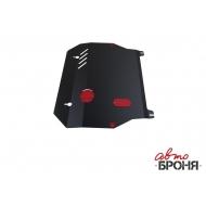 "Защита ""АвтоБРОНЯ"" для картера И КПП Hyundai Elantra III XD (ТАГАЗ) 2000-2006. Артикул: 111.02303.1"