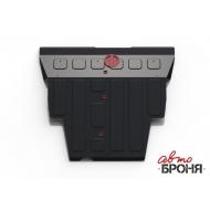 "Защита ""АвтоБРОНЯ"" для картера и КПП Nissan Bassara 1998-2004. Артикул: 111.04134.1"