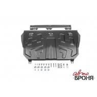 """Защита """"АвтоБРОНЯ"""" для картера и КПП Mazda CX-9 II 2017-2020. Артикул: 111.03823.1"""