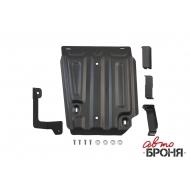 """Защита """"АвтоБРОНЯ"""" для топливного бака Renault Duster 4WD 2011-2020. Артикул: 111.04718.1"""