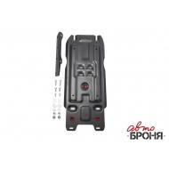 """Защита """"АвтоБРОНЯ"""" для КПП Lexus LX 450 2008-2020. Артикул: 111.09507.1"""
