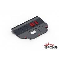 "Защита ""АвтоБРОНЯ"" для картера и КПП Kia Picanto III 2017-2020. Артикул: 111.02840.1"