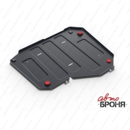 """Защита """"АвтоБРОНЯ"""" для топливного бака Lifan X70 FWD 2018-2020. Артикул: 111.03319.1"""