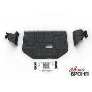 "Защита ""АвтоБРОНЯ"" для картера и КПП Ford Tourneo Custom FWD 2013-2020. Артикул: 111.01867.1"