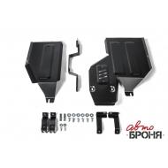 """Защита """"АвтоБРОНЯ"""" для топливного бака и редуктора Mitsubishi Eclipse Cross 4WD 2018-2020. Артикул: 111.04051.1"""