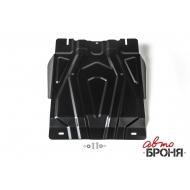 """Защита """"АвтоБРОНЯ"""" для КПП Fiat Fullback 2016-2020. Артикул: 111.04047.2"""
