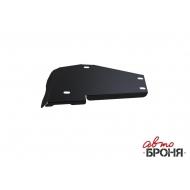 """Защита """"АвтоБРОНЯ"""" для редуктора Kia Sorento II 2012-2020. Артикул: 111.02337.1"""