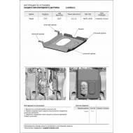 """Защита """"АвтоБРОНЯ"""" для кислородного датчика Mazda CX-5 2017-2020. Артикул: 1.03824.1"""