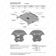 "Защита ""АвтоБРОНЯ"" для картера и АКПП DongFeng AX7 передний привод АКПП 2017-2020. Артикул: 111.09302.1"