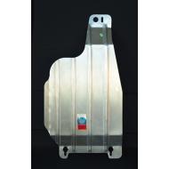 """Защита алюминиевая """"АвтоЩИТ"""" для раздатки Infiniti QX56 III 2010-2020. Артикул: 2953"""