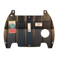 "Защита ""АвтоЩИТ"" для рулевой рейки Hyundai Grand Starex H1 2008-2020. Артикул: 3131"