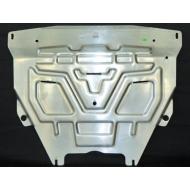 "Защита алюминиевая ""АвтоЩИТ"" для картера двигателя и КПП Mini One 2007-2020. Артикул: 4311"