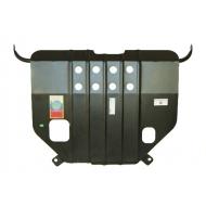 """Защита """"АвтоЩИТ"""" для картера двигателя и КПП Nissan Primera P11 1996-2002. Артикул: 4509"""