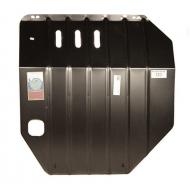 """Защита """"АвтоЩИТ"""" для картера двигателя и КПП Nissan Primera P12 2001-2007. Артикул: 4520"""