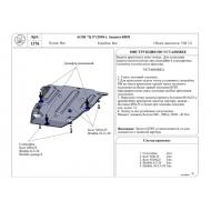 """Защита композитная """"АвтоЩИТ"""" для КПП (комплект без балки) Audi Q5 I 2012-2017. Артикул: 1376"""