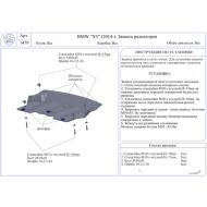 """Защита композитная """"АвтоЩИТ"""" для радиаторов BMW X6 F16 2015-2020. Артикул: 1479"""