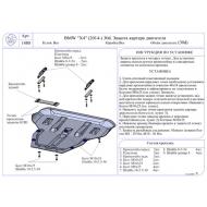 "Защита композитная ""АвтоЩИТ"" для картера двигателя BMW X4 F26 2014-2020. Артикул: 1480"