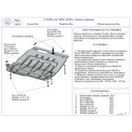 """Защита алюминиевая """"АвтоЩИТ"""" для картера двигателя и КПП Cadillac SRX II 2010-2020. Артикул: 1618"""