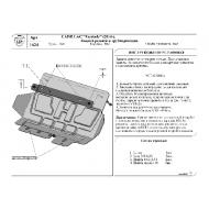 """Защита """"АвтоЩИТ"""" ремней и трубопроводов для Chevrolet Tahoe IV 2014-2020. Артикул: 1624"""