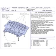 """Защита алюминиевая """"АвтоЩИТ"""" для картера двигателя Infiniti EX 25/35 седан 2007-2020. Артикул: 2946"""