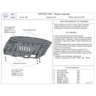 "Защита алюминиевая ""АвтоЩИТ"" для картера Infiniti M25 2010-2020. Артикул: 2949"