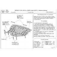 "Защита алюминиевая ""АвтоЩИТ"" для картера Infiniti Q50 (вкл. Q50S Hybrid) 2013-2020. Артикул: 2964"